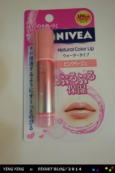 NIVIA保濕潤色護唇膏410