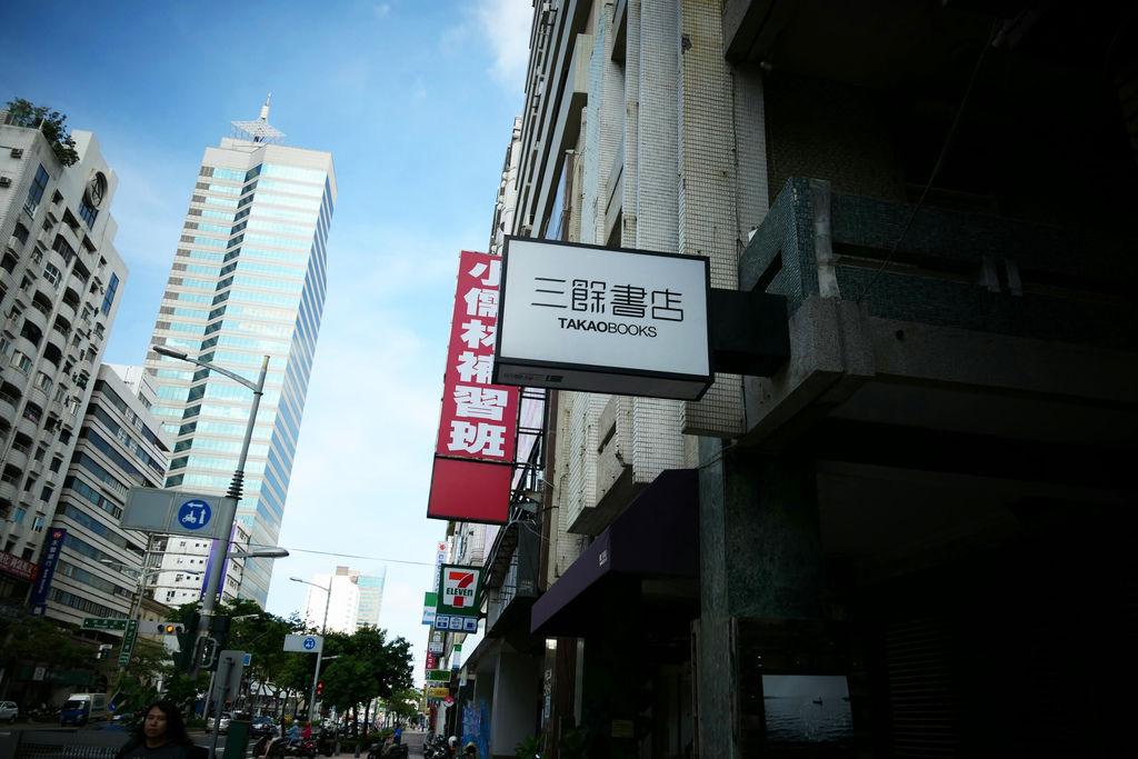 20170624 三餘書店(侘草)_170624_0074.jpg