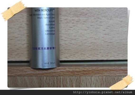 DR.WU達爾膚 - 全能賦活抗皺眼霜