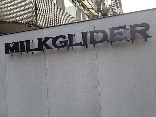 milkglider01