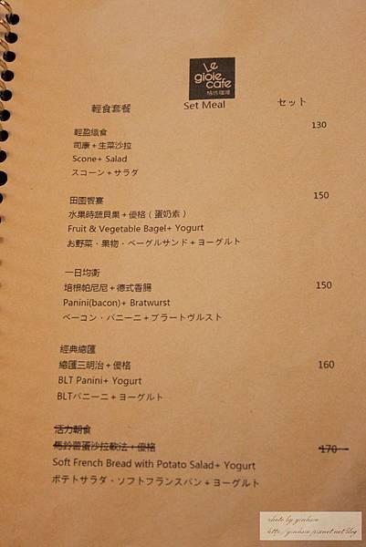 IMG_0446_副本.jpg