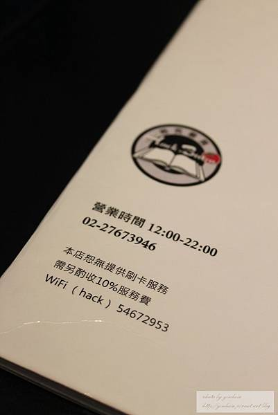 IMG_0583_副本.jpg