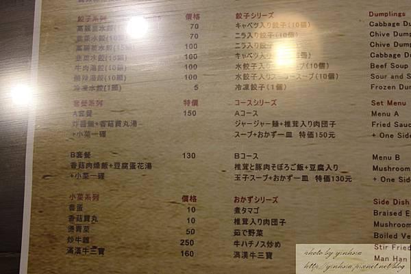 IMG_0829_副本.jpg