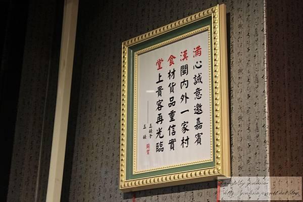 IMG_0841_副本.jpg