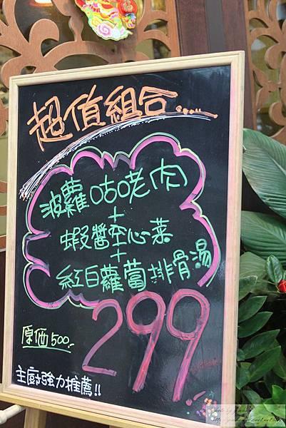 IMG_0844_副本.jpg