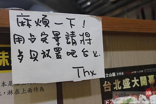 IMG_0877_副本.jpg