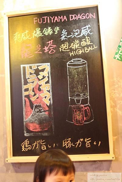 IMG_1041_副本.jpg