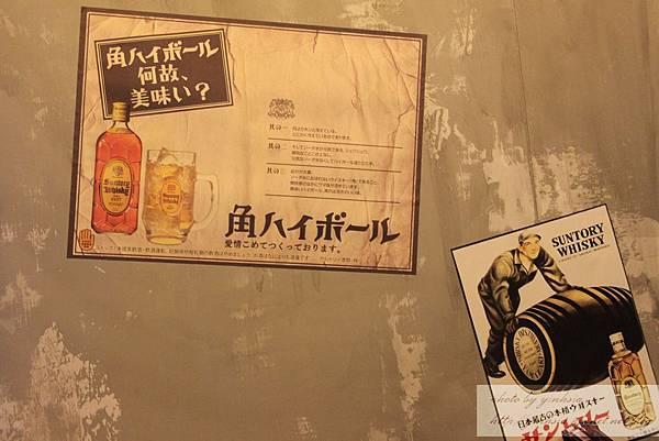 IMG_1048_副本.jpg