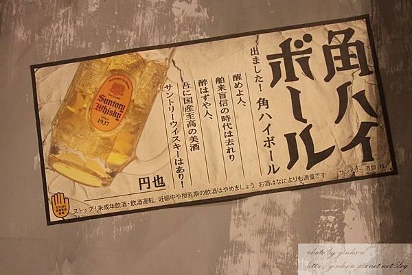 IMG_1065_副本.jpg