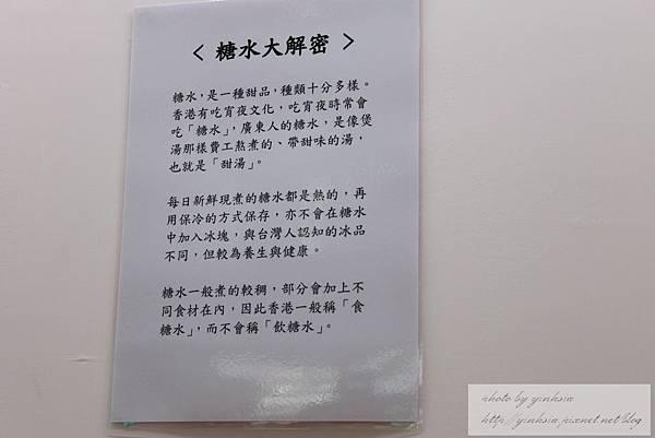 IMG_1285_副本.jpg