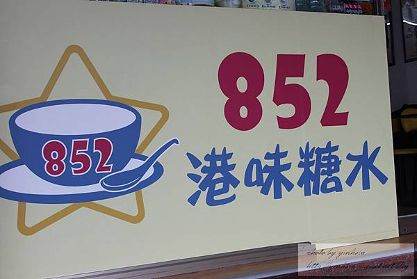 IMG_1288_副本.jpg
