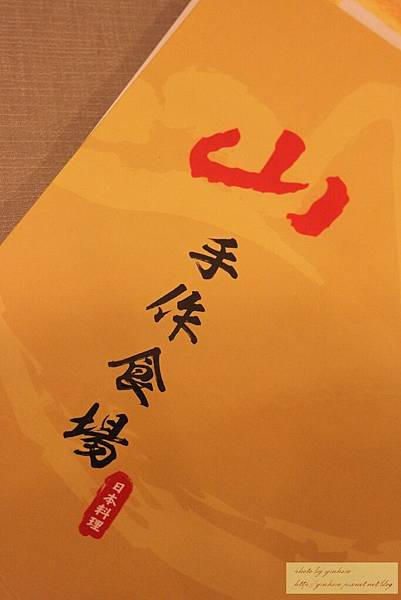IMG_1321_副本.jpg