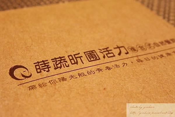IMG_1443_副本.jpg