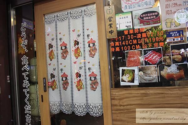 IMG_2486_副本.jpg