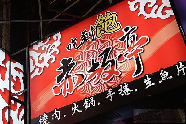 IMG_2487_副本.jpg