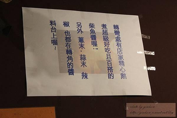 IMG_2557_副本.jpg