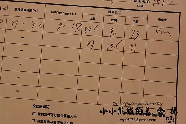 IMG_3688_副本.jpg