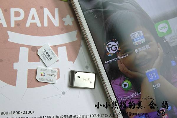 IMG_4852_副本.jpg