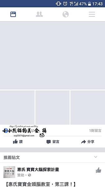 Screenshot_20170626-174307_副本.jpg