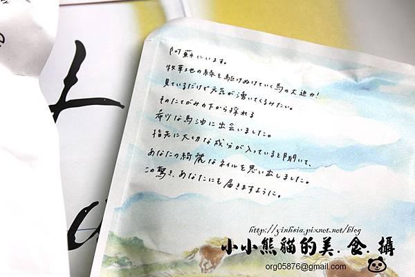 IMG_4857_副本.jpg