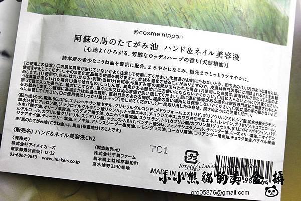IMG_4858_副本.jpg