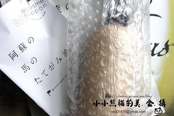 IMG_4866_副本.jpg