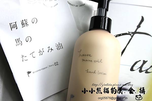 IMG_4870_副本.jpg