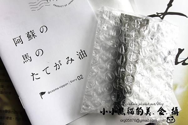 IMG_4871_副本.jpg