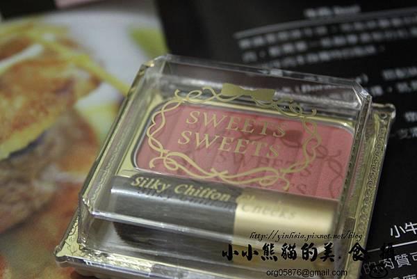 IMG_5145_副本.jpg
