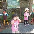 20111105馬武督森林遊樂區