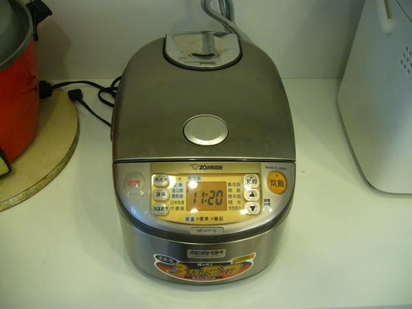 P1180298.JPG