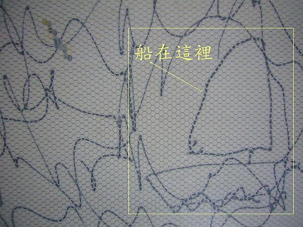 P1120359字.jpg