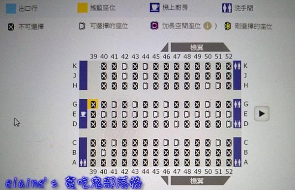 2016081801_001.jpg