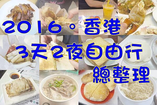 2016082301-001.jpg