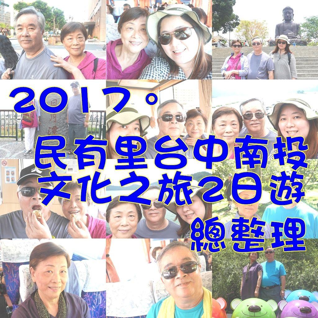 2017061101_163-2.jpg