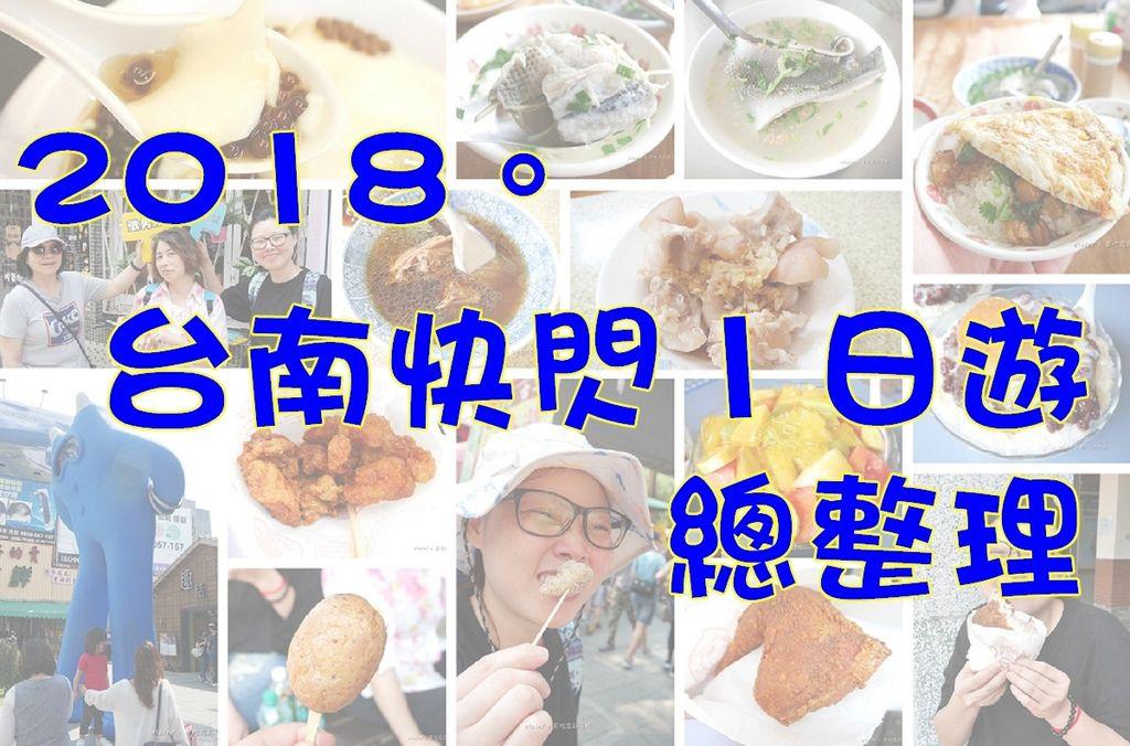 2018040511_012-1.jpg