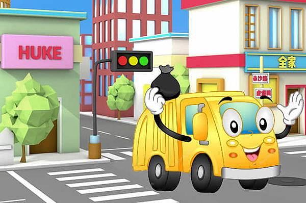 taiwan-rubbish-truck