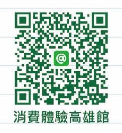 1090204-031-聯合服務中心推出防疫大作戰LINE@好友回覆抽好禮活動_頁面656HG
