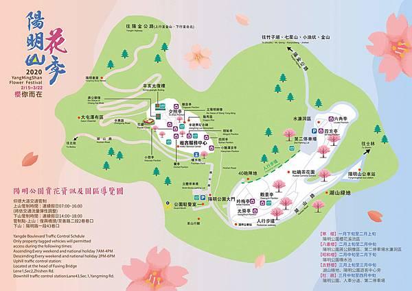 flowermap (1)