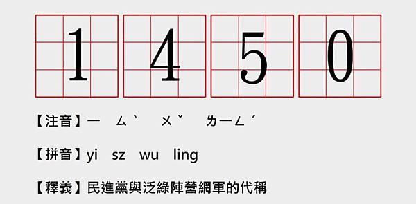 8b44378b-2c43-4cd3-b6ce-39450a409fcd_m