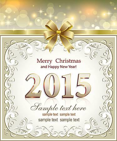 2015新年快樂