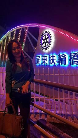 屏東千禧公園扶輪橋