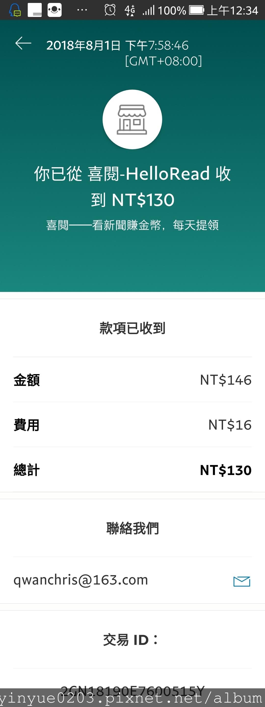 Screenshot_20180807-003508.jpg