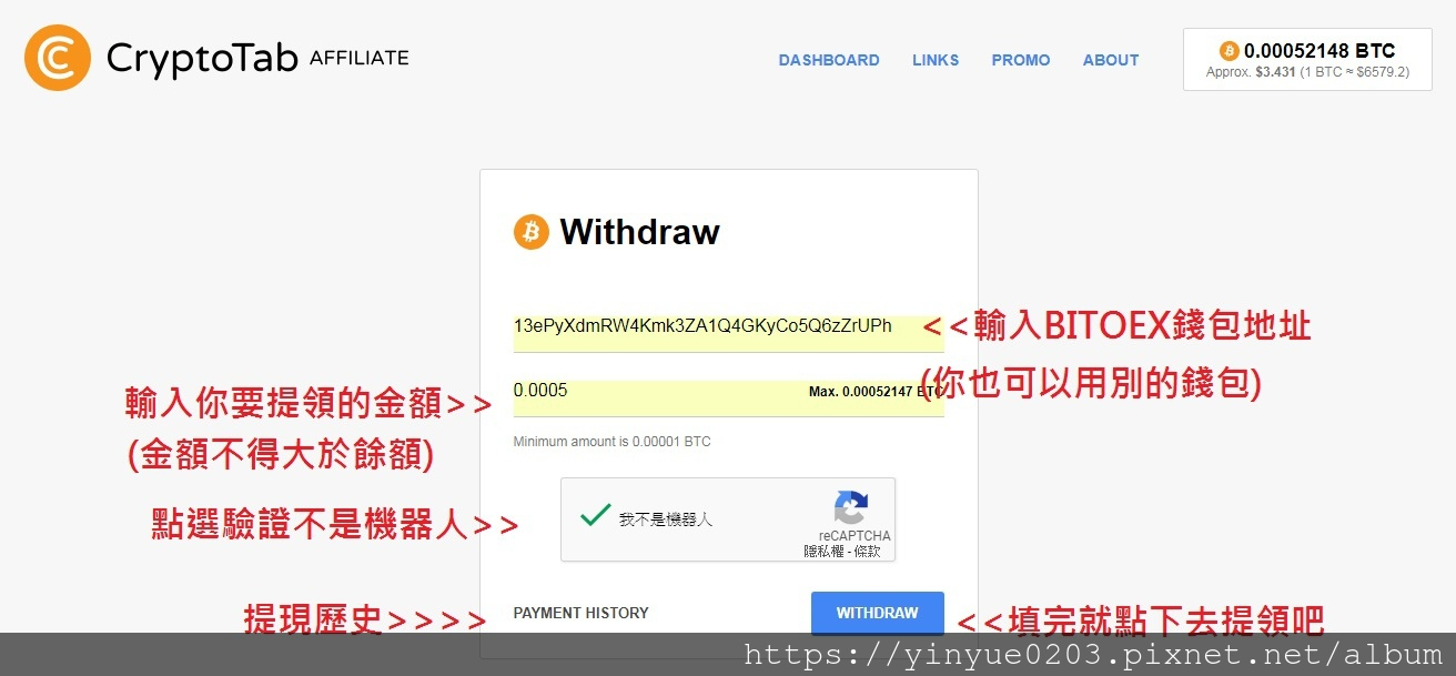 cryptotab-withdraw