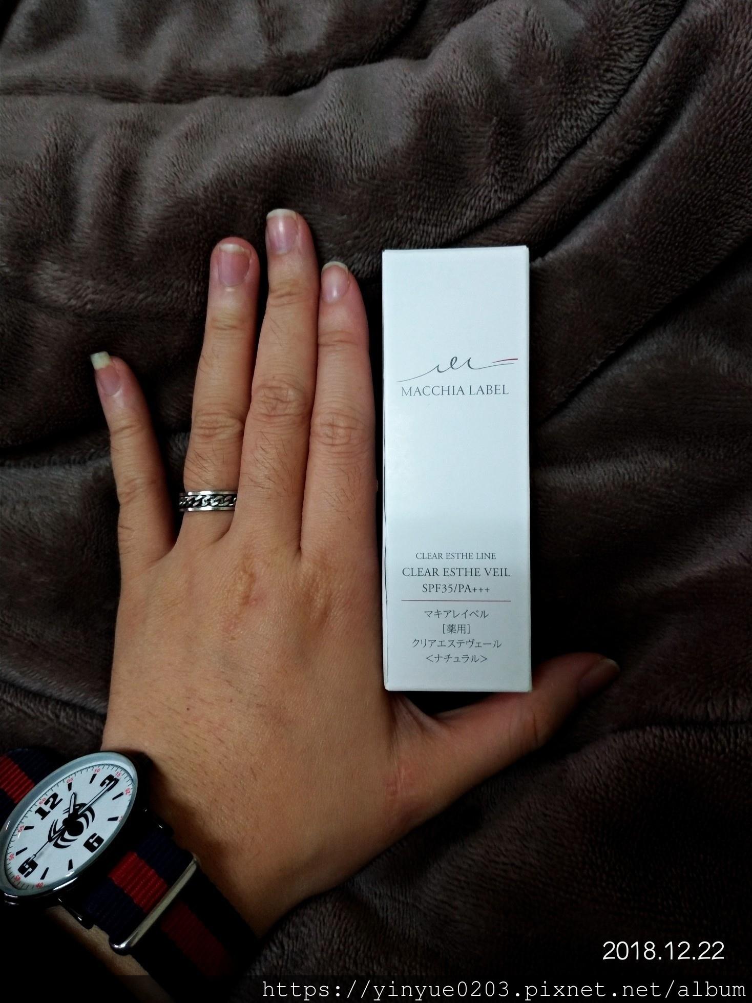 瑪珂蕾貝-潤澤透顏持妝精華粉底盒裝外觀