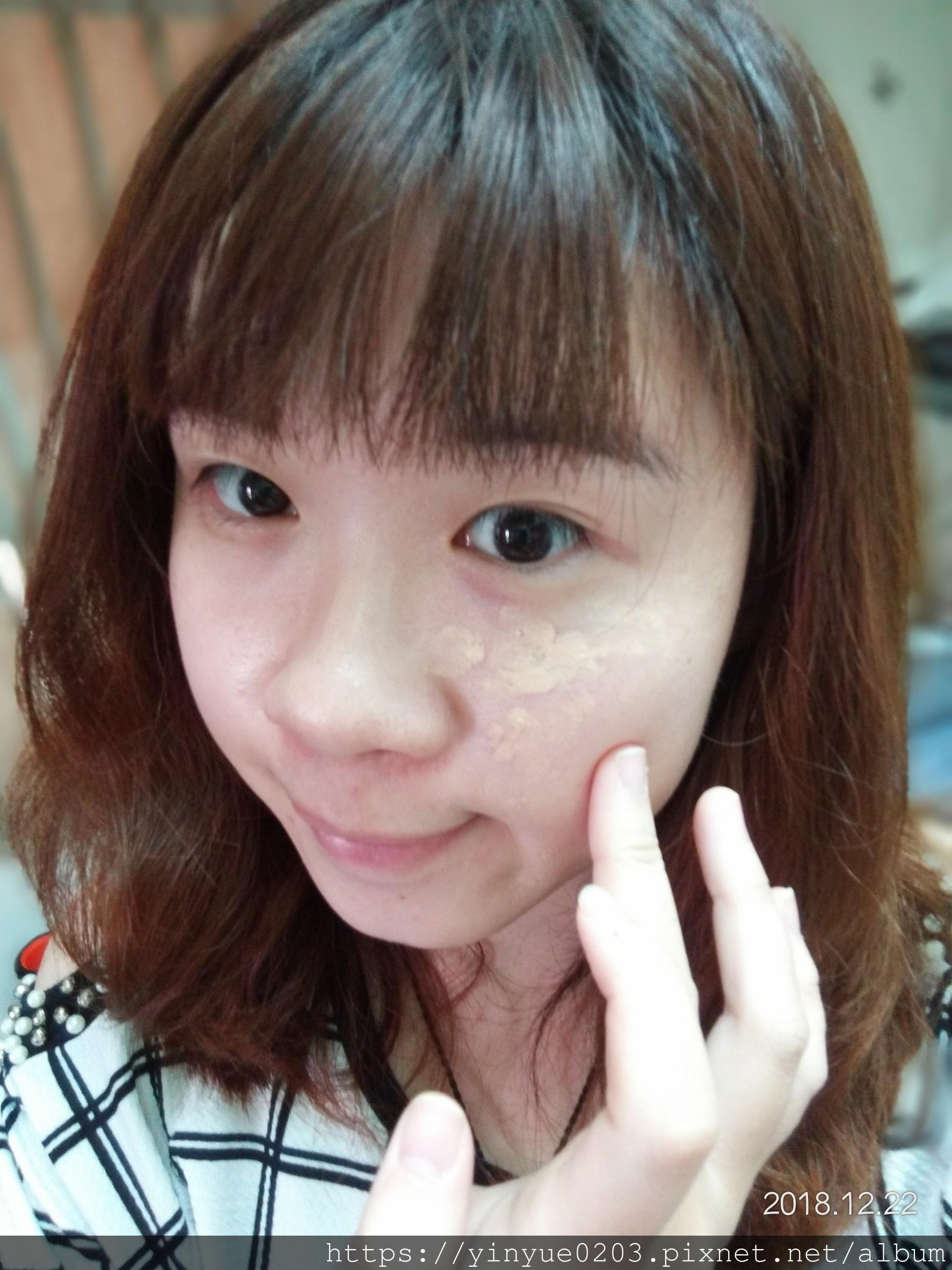 瑪珂蕾貝-潤澤透顏持妝精華粉底實際上妝