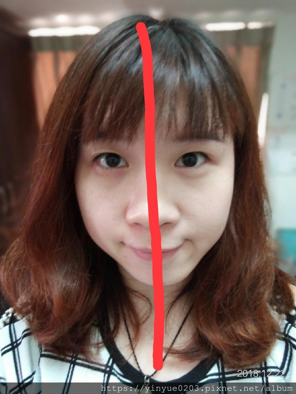 瑪珂蕾貝-潤澤透顏持妝精華粉底使用半臉差異