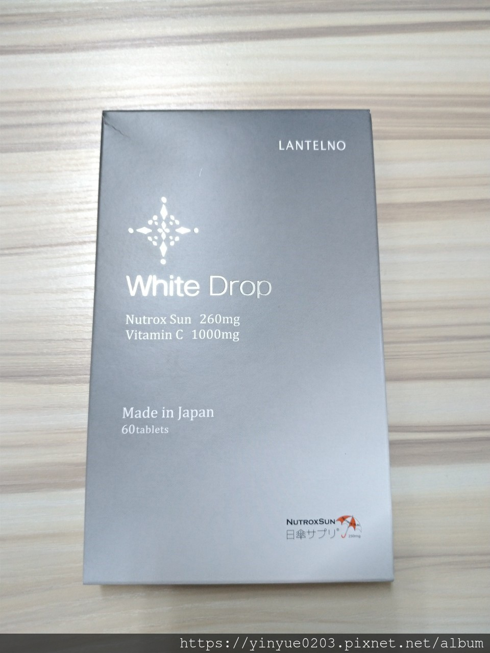 White Drop煥白防曬錠外觀
