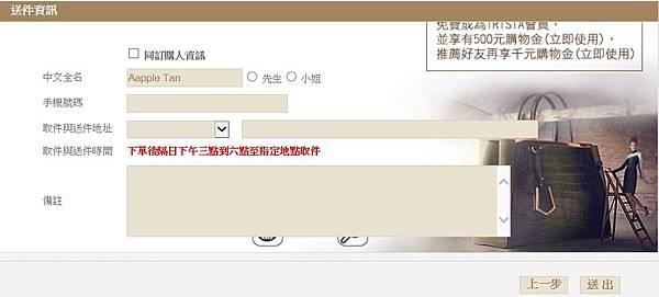 QQ截圖20141210194626.jpg