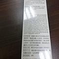 CIMG8669.JPG